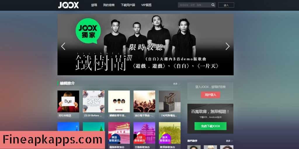 Joox Mod APK-Joox VIP APK-Joox Premium Apk Free Download Latest Version